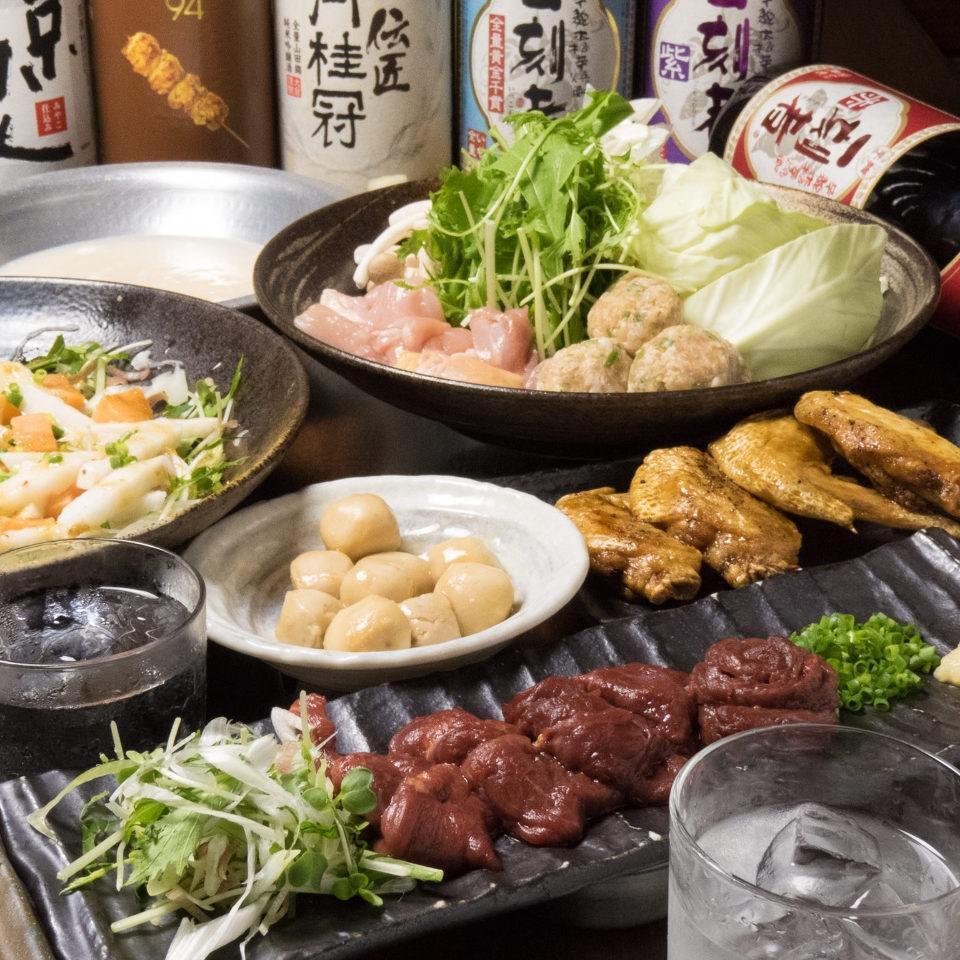とりいちず 池袋東口店の鶏料理もお酒もしっかり楽しめるGo To Eat対象コース